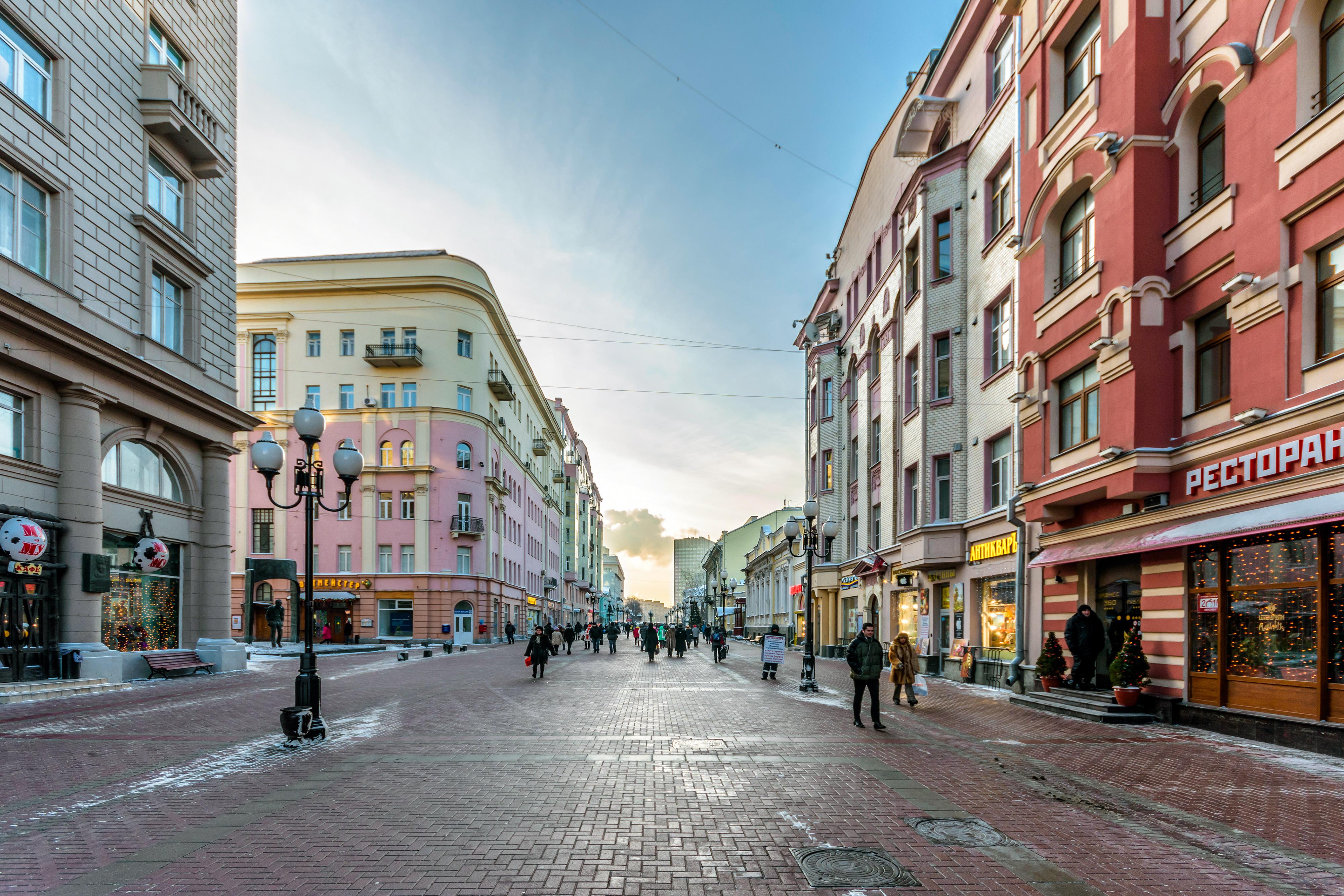 """Картинки по запросу """"элитные районы москва"""""""